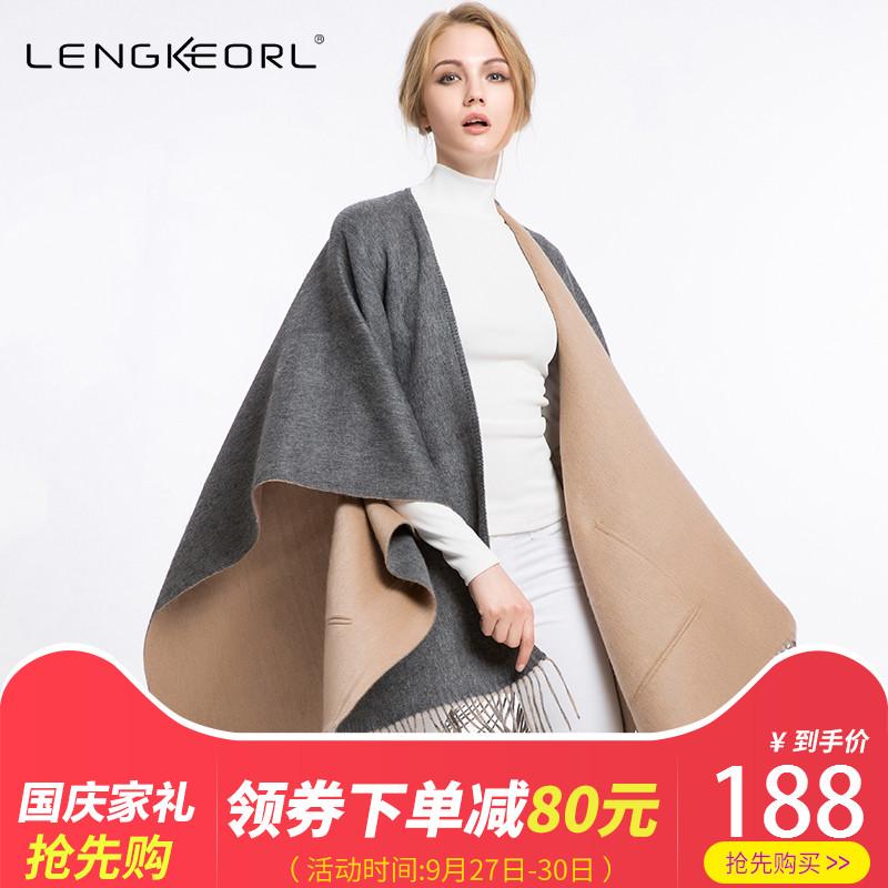 羊毛外套围巾