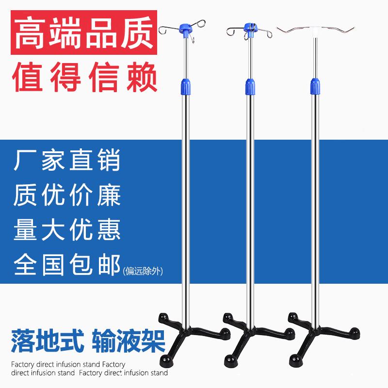 移动式点滴架带轮吊瓶架不锈钢输液架高度可调节落地加厚输液架子
