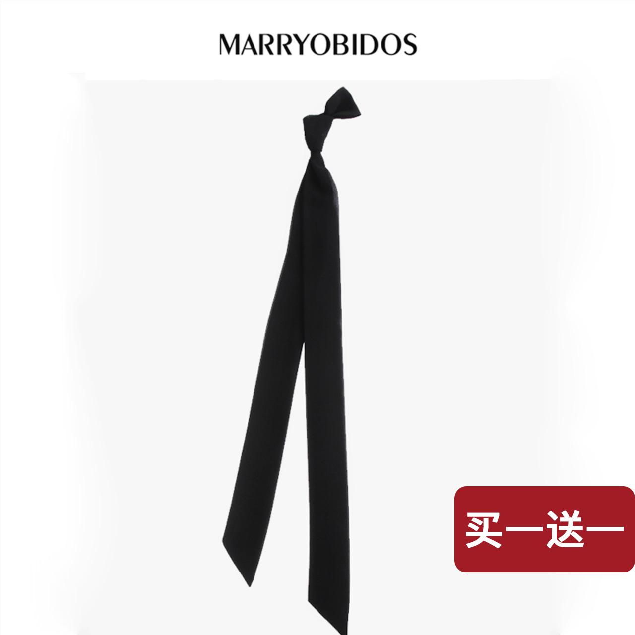 Женские шарфы из шифона Артикул 525574057900