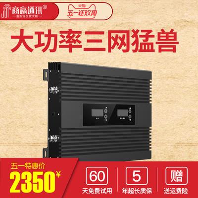 大功率放大器十大品牌 爱度手机信号放大器增强中国移动联通234G通图片