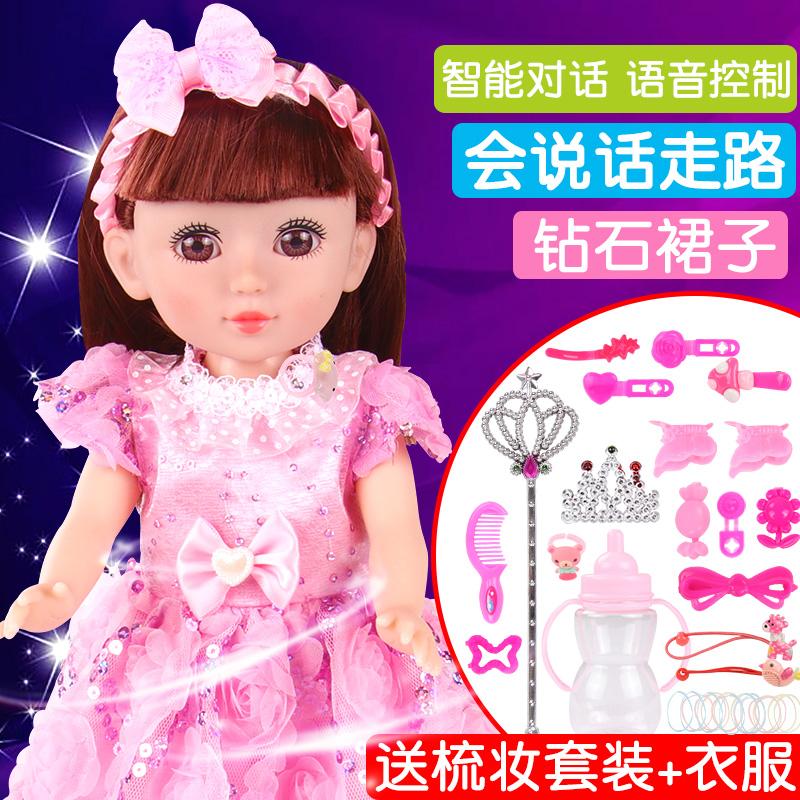 会说话的芭芘娃娃智能娃娃会对话洋娃娃儿童女孩玩具巴比仿真布娃
