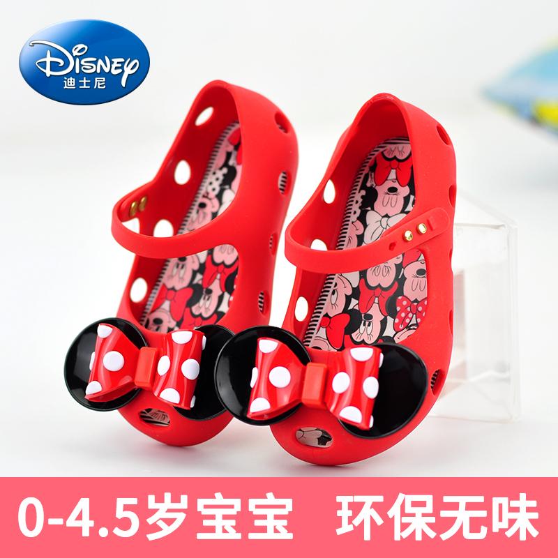 迪士尼宝宝1-3岁2小童防滑软底包头时尚小公主可爱儿童凉鞋女童夏