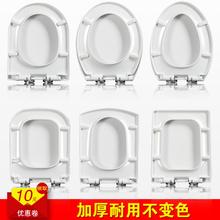 法恩莎马桶盖家用通用老式配件V型U型方形脲醛坐便盖圈加厚厕所板