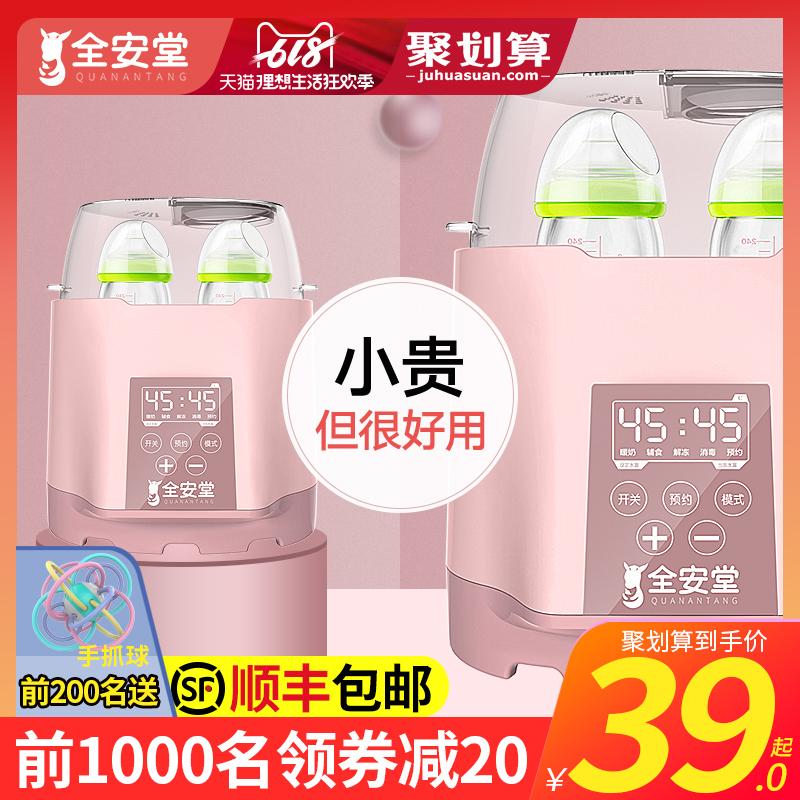 暖热奶温奶器消毒二合一神器婴儿恒温加热保温智能自动便携奶瓶夜
