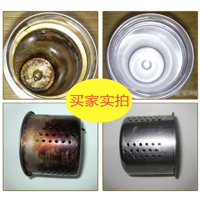 茶卫士食品级茶垢清洁剂360g特惠装除垢剂去渍洗茶渍神器清洗剂