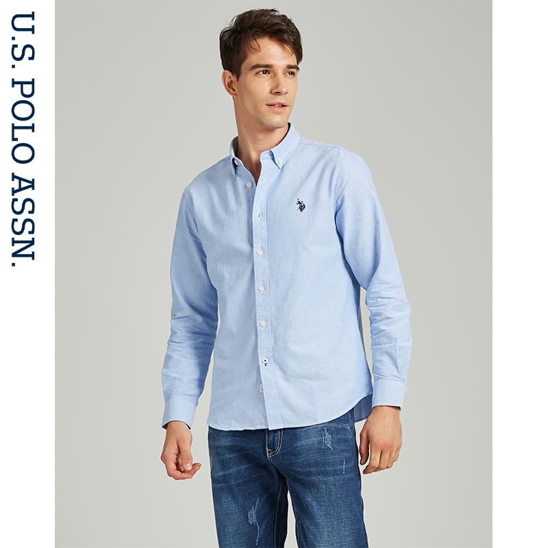 衬衫男长袖寸衫韩版潮流修身商务男士白色衬衣休闲正装男装伴郎服