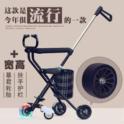 With baby, go out, baby, artifact, baby, artifact, baby, tricycle, baby stroller, light folding, easy