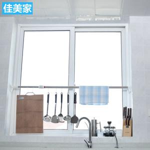 佳美家伸缩杆晾衣杆不锈钢窗帘杆加粗撑杆加强承重浴帘杆免打孔