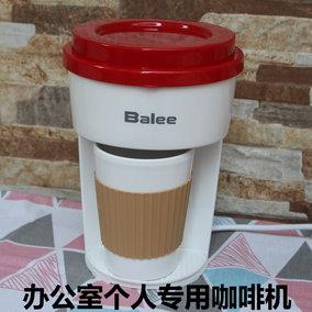 英国Balee美式滴漏式咖啡机 办公室 个人专用单杯 迷你小型咖啡壶