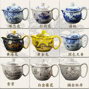 景德镇陶瓷茶壶大号小号青花瓷凉水壶不锈钢过滤家用泡茶套装茶具