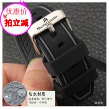 适配艾美硅胶表带女奔涛系列PT6158PT6098男2022mm橡胶手表带
