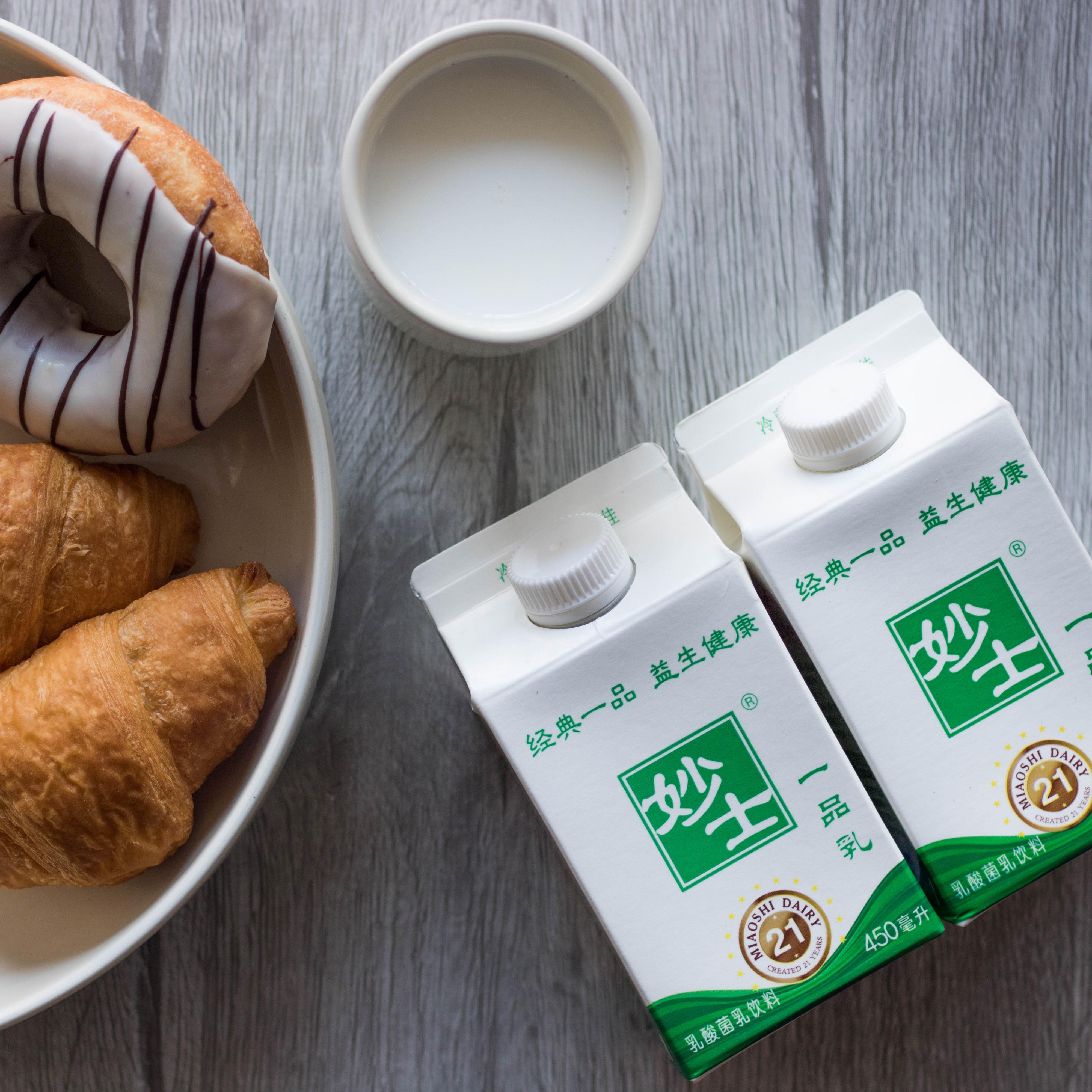 奶制品_妙士一品乳酸奶制品450ml15盒老品牌包邮好喝益生菌酒店新鲜常温5元优惠券