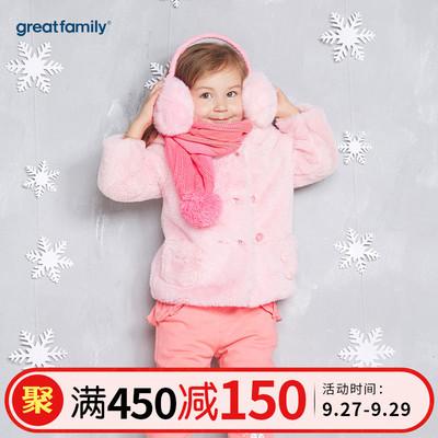 歌瑞家婴儿毛绒外套粉色冬装新款女小童宝宝连帽长袖上衣乐友