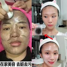 排毒膏面部脸部排毒深层清洁毛孔美白清洁霜按摩膏美容院专用正品