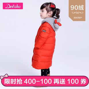 笛莎女童宝宝羽绒服冬季新款儿童中长款加厚羽绒服女连帽90绒保暖