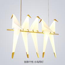 千纸鹤吊灯北欧现代简约LED客厅卧室阳台店铺装饰灯小鸟餐厅灯具