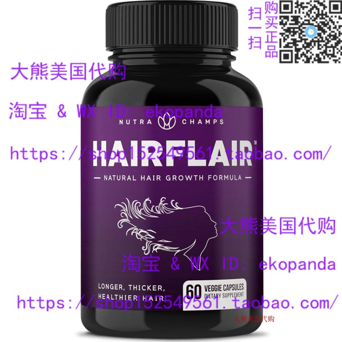 Buy Vitamins, Wholesale Vitamins, Cheap Vitamins from China