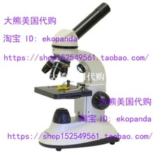 My First Lab Duo-Scope Microscope - MFL-06 多范围的显微镜
