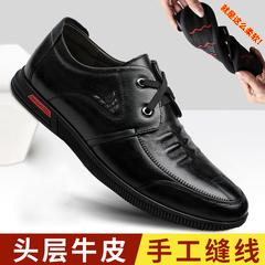 男棉真皮鞋