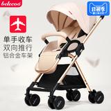 belecoo贝丽可婴儿推车轻便可坐可躺减震伞车高景观折叠BB手