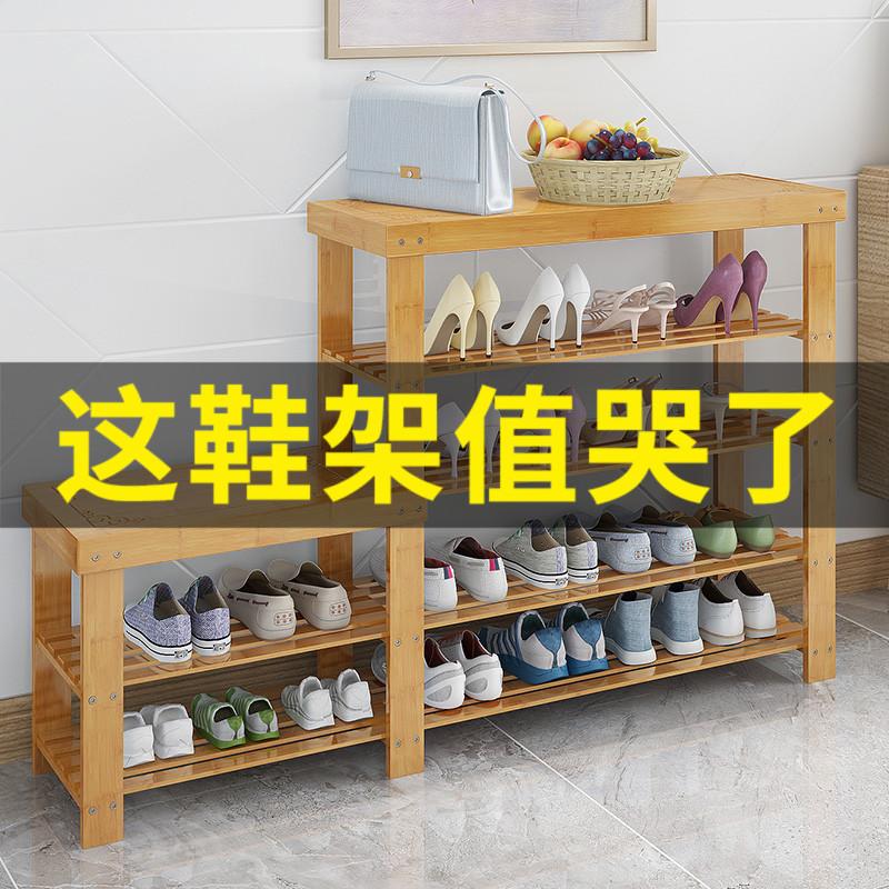 换鞋凳鞋柜简约现代可坐进门储物收纳凳子多功能创意家用门口鞋架