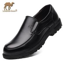 真皮休闲男皮鞋 秋冬季男士 圆头软底透气中年鞋 子耐磨 套脚爸爸棉鞋
