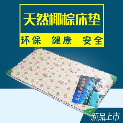床垫棕垫1.8m经济型儿童床垫学生床垫成人床垫可折叠天然椰棕床垫年中大促