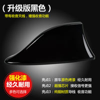 Car antenna with car signal shark fin antenna car roof tail modified antenna decoration universal type