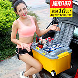 Car trunk storage box storage box car storage supplies vehicle debris storage box car finishing box