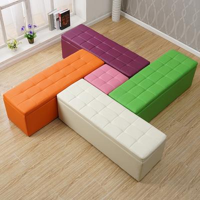 储物凳沙发凳长方形包邮