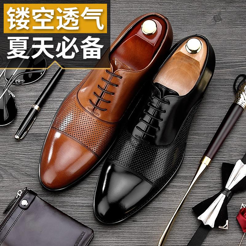 2019夏季镂空皮鞋男 商务正装尖头凉鞋男士 真皮软底透气英伦鞋子