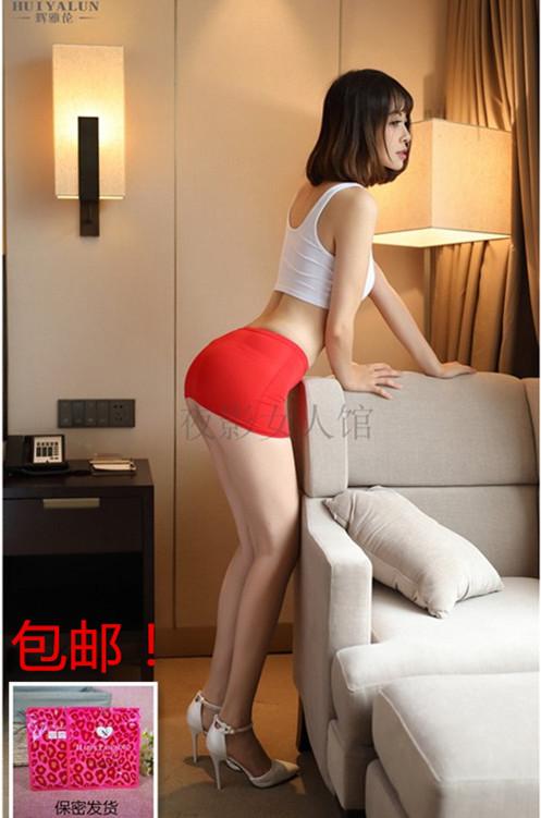 低腰包臀裙