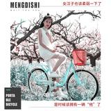 自行车男女式24寸通勤车城市复古淑女学生成人休闲轻便车变速单车