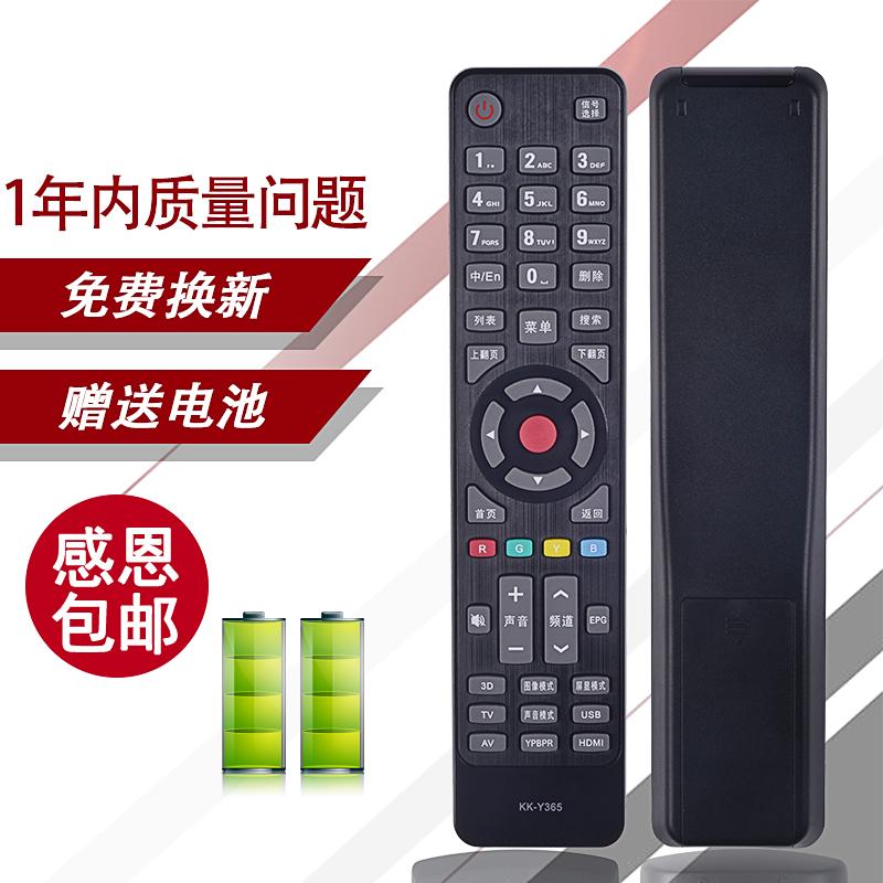 康佳led55k60u液晶电视