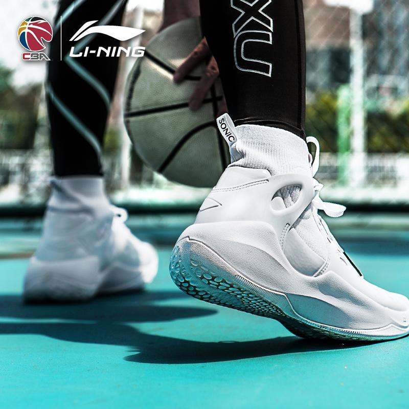 李宁音速6系列高帮袜子篮球鞋夏季男学生透气防滑耐磨V2精英款low