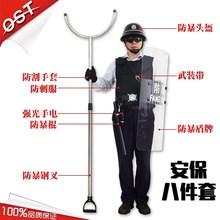 防暴盾牌安保防刺衣防割手套头盔强光手电防暴棍武装带器材钢叉