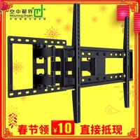 空中视界液晶电视挂架壁挂通用伸缩旋转支架海信乐视小米创维架子