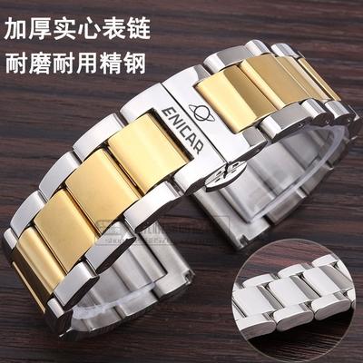 英纳格手表带钢带男女不锈钢表带精钢表链18|20|22mm配件磨砂拉丝