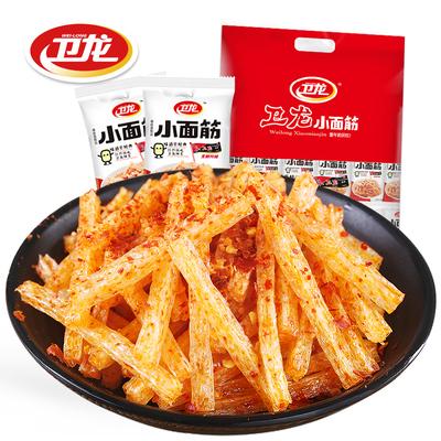 【卫龙旗舰店】小面筋280g 辣条零食 麻辣小吃80后休闲小辣片小吃