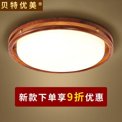 现代中式吸顶灯简约实木圆形客厅灯led木艺餐厅灯卧室灯房间灯具性价比高吗