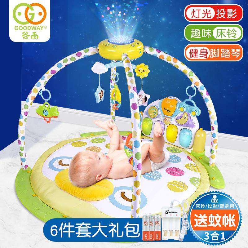 谷雨脚踏钢琴婴儿健身架器新生儿宝宝游戏毯玩具0-1岁3-6-12个月