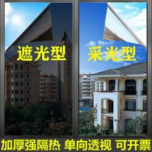 玻璃贴膜窗户贴纸遮光隔热膜家用防晒不透光玻璃贴纸窗贴遮阳挡光图片