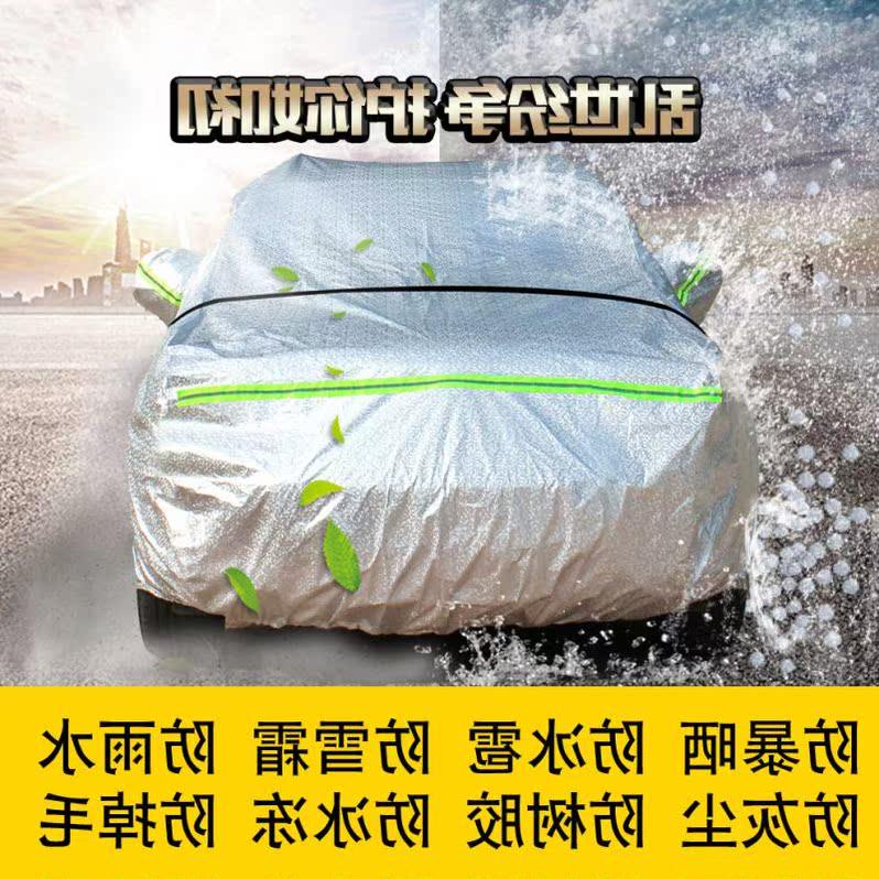 長城皮卡風駿5車衣車罩防曬防雨布歐洲版加長版隔熱汽車套遮陽罩