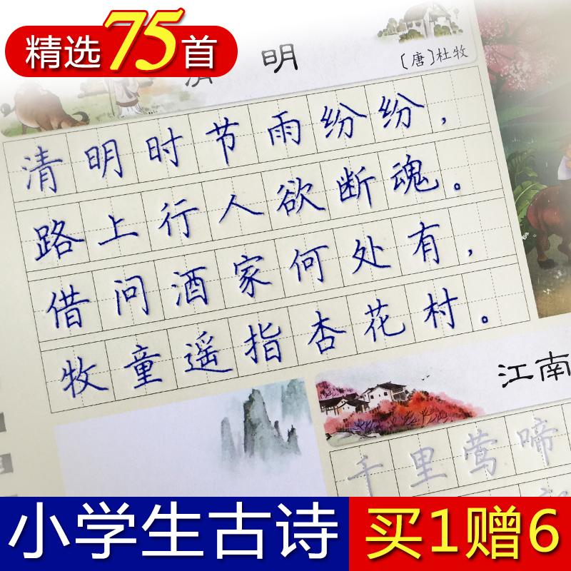 Китайские прописи Артикул 583411092700