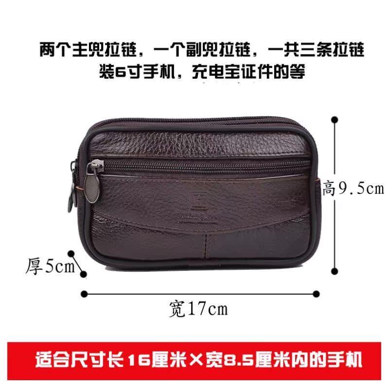 Спортивные сумки для телефона и плеера Артикул 593989682893