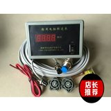 Car marine computer modified tachometer square DZ-III digital modified diesel engine digital display modification