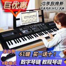 电子琴成人88键玩具琴女演出服口琴28孔钢琴玩具手卷钢琴88键儿童图片