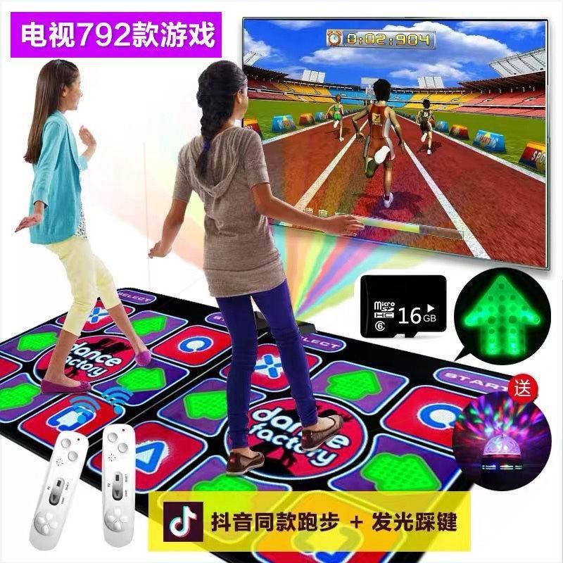 电脑专用高清无线跳舞毯单人瑜伽健身跑步游戏减肥跳舞机家用