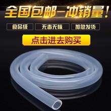 工业白色耐高温软管透明硅胶管防静电抽水管塑料多规格泵管图片