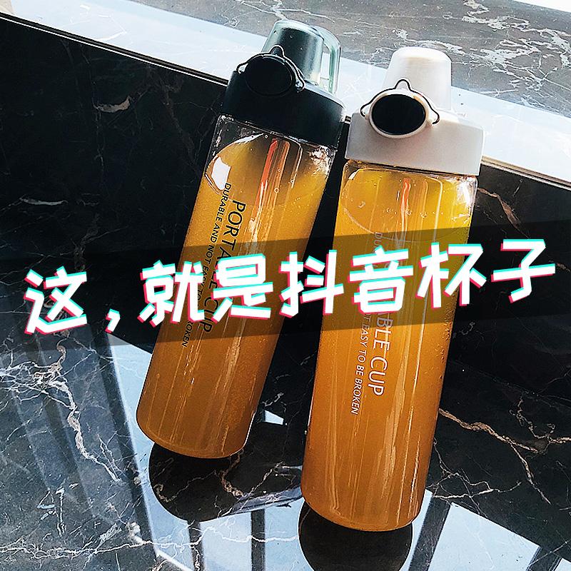 大容量健身水杯男夏季情侣水壶学生女户外运动便携塑料随手杯可爱